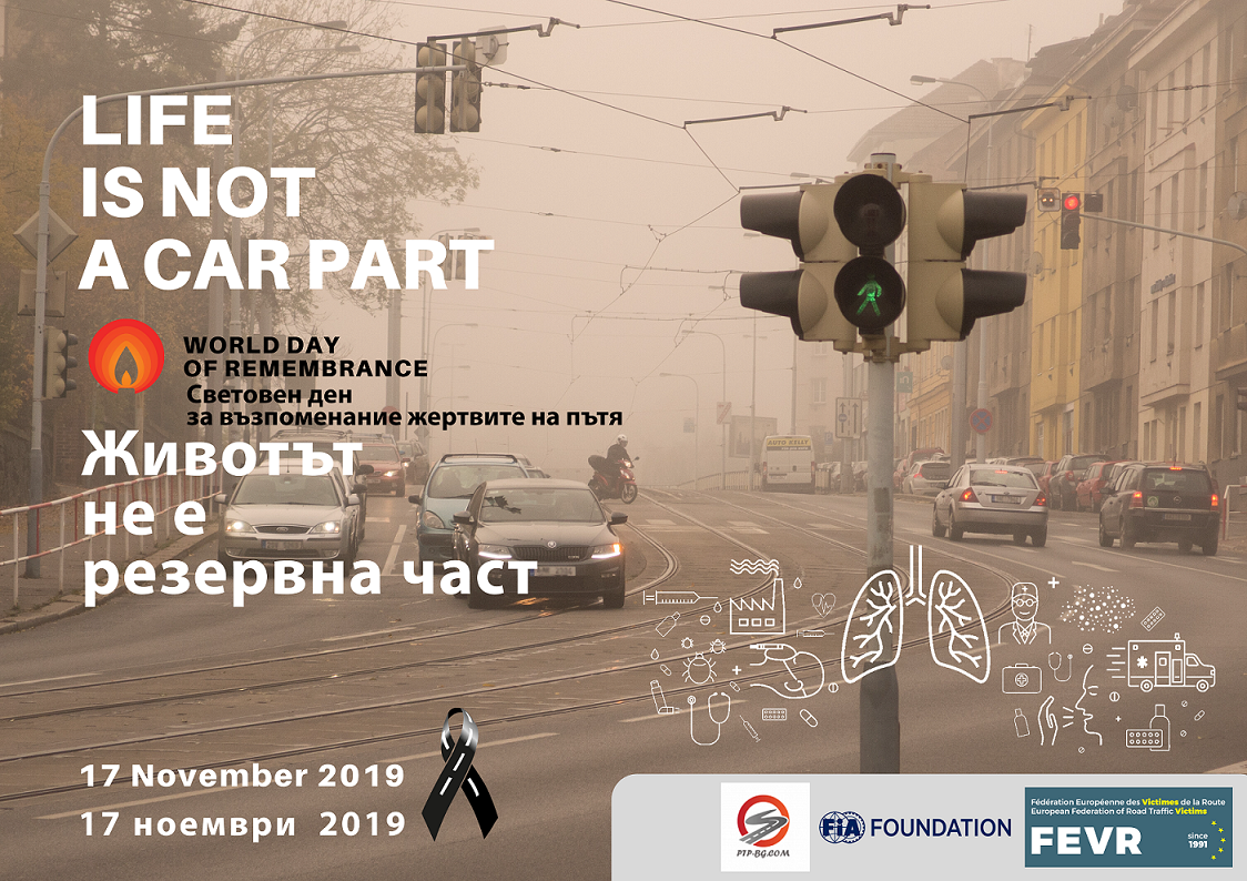 10 Life is not a car part bg